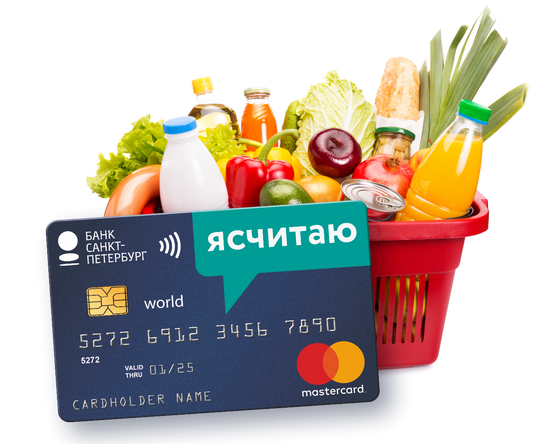 bank_spb_ya-schitayu news
